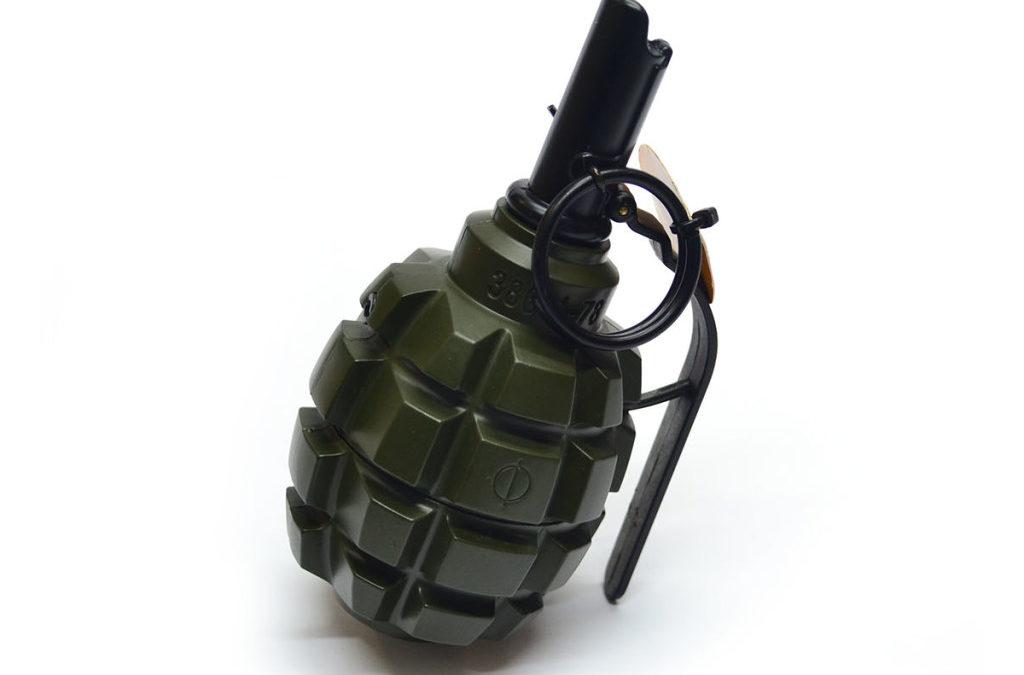 О моментах существования, часть 2, граната Ф-1